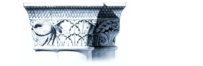 Église Saint-Pierre d'Aulnay - Détail d'un pilier de la nef - 1891 - DRAC Nouvelle Aquitaine - SDAP17 0240051