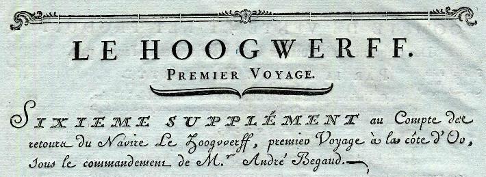 Sixième supplément au compte des retours du navire le Hoogwerff