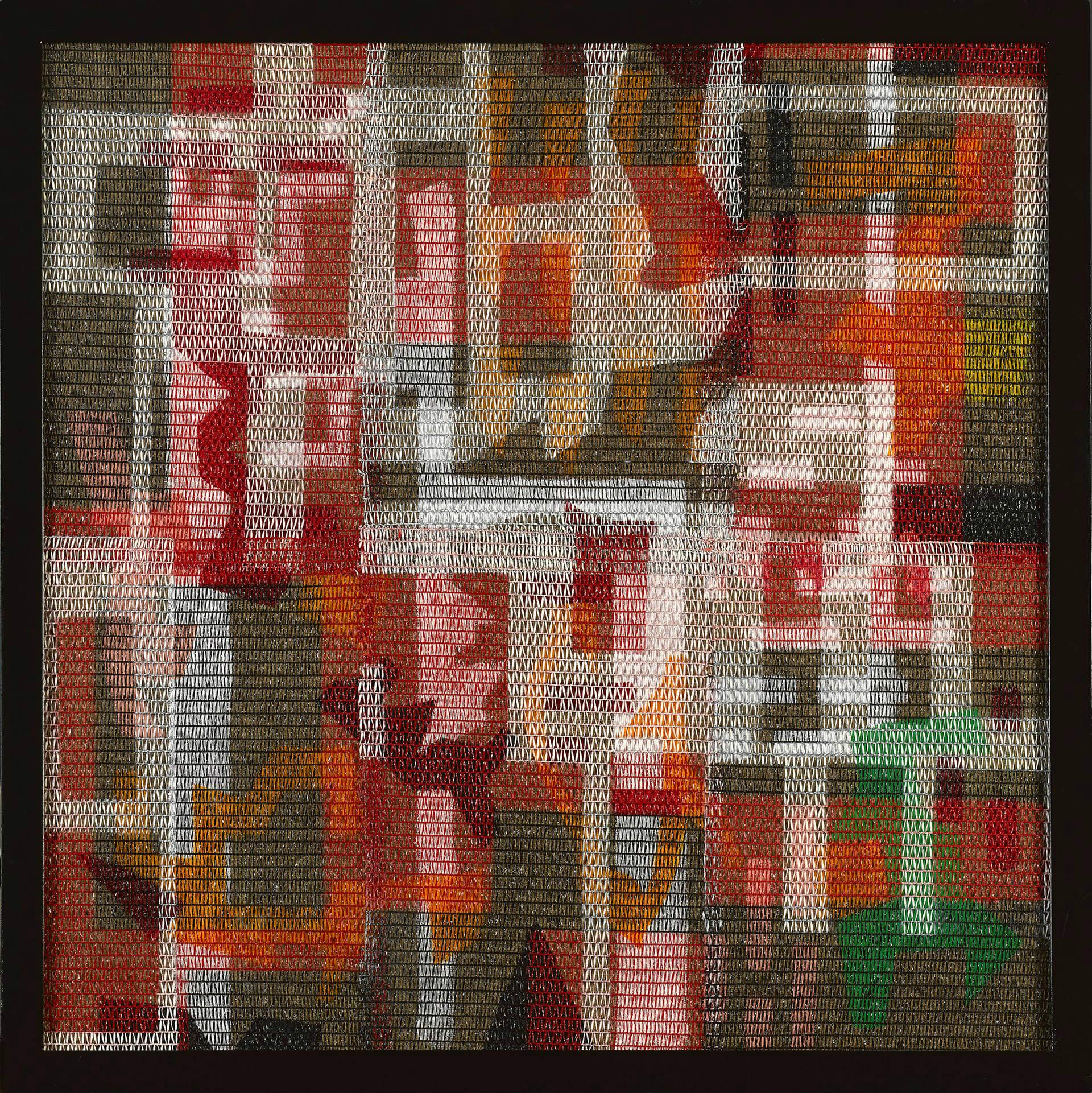 Jean-Sébastien BOURDIN - L'antre deux - Toile de jute, acrylique/Polypropylène, peinture glycérophtalique - 100 x 100 cm